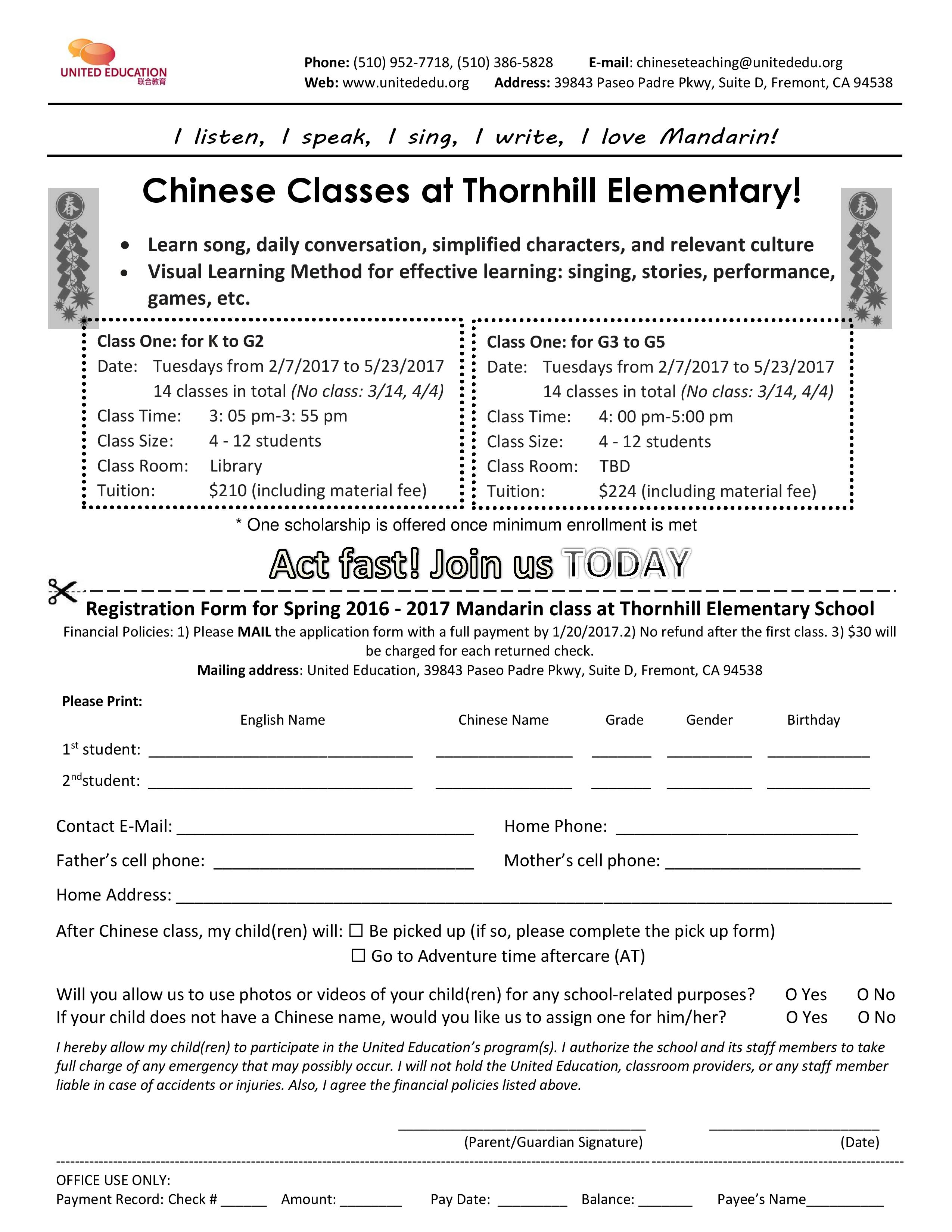 Thronhill elementary united education please fill the registration form and pick form mailing them with your payment check to 39843 paseo padre pkwy suite d fremont ca 94538 altavistaventures Gallery